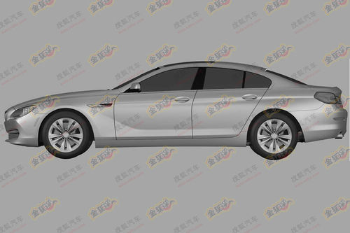 Name:  6-series-grand-coupe-2.jpg Views: 7440 Size:  24.0 KB